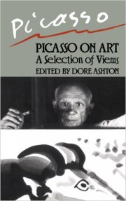 picasso-on-art